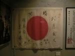 Japanse overheersing